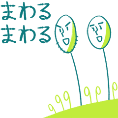 ウダムとバラの日常 2 (Japanese ver.)