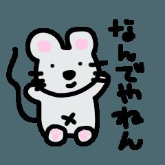 関西弁を愛さざるを得ない