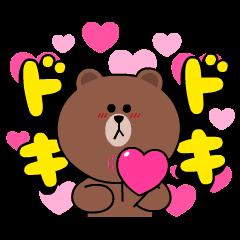 [LINEスタンプ] 大好きブラコニ★めちゃきゅんラブ (1)