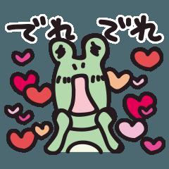 カエル夫婦の業務連絡【夫用2】