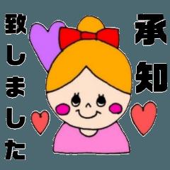 カラフルポップちゃん敬語丁寧語【気持ち】