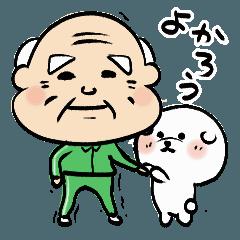 ビション犬とおじーちゃん