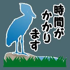 ●●青い鳥スタンプ●●