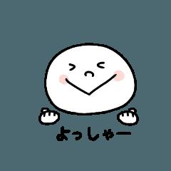 だいふくちゃん(組み合わせスタンプ)