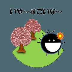 ほめ言葉-桜、そしてウニ