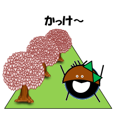 ほめ言葉-桜、そしてレバニラ仮面