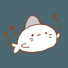 サメになりたいあざらしスタンプ