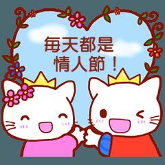 ★台湾語・中国語★ しらタマ 2