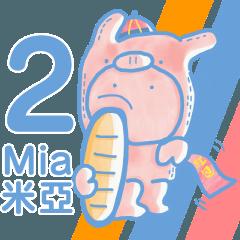 MIA米亞2
