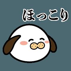 いぬザラシ3