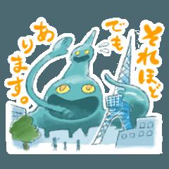サンカク特捜隊と怪獣たち