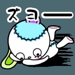 くまビットスタンプ〜第2弾〜