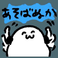[LINEスタンプ] 豆大福犬(● ˘ω˘ )(使いやすい台詞多め)