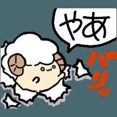 ひつじさん(・エ・@