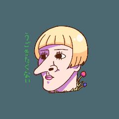 顔面キノコ