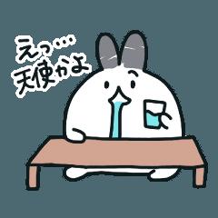 表情が豊かな丸いうさぎ〜番外編〜