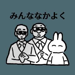 たまごちゃんの日常スタンプ4
