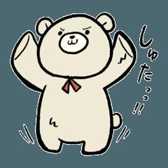 熊の熊五郎です