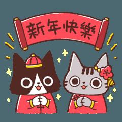 """猫 """"以太 & みみ""""の春節年賀スタンプ"""