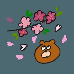 クマ坊や ー春を感じるー