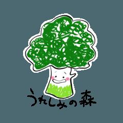 ボクの友達!野菜編