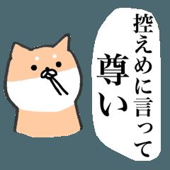 仲良しわんこの腐女子スタンプ(ドラマ編)