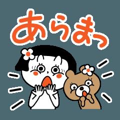 女子とクマちゃんのあいづちスタンプNo.1