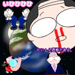 悩めるおじさんスタンプ3