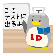 LPペンギン