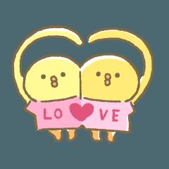 ぴよこ豆3(ラブ)