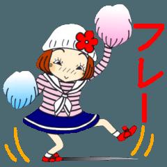 ひま子ちゃん174春はチャレンジ編。