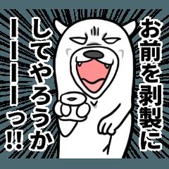 イヤミンク#1~嫌味ベーシック~