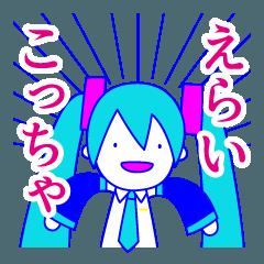 うちの初音ミクさんたちは関西弁 2