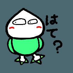 カブ太郎楽しむ計画!(パート3)