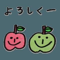 りんごちゃんちゃん