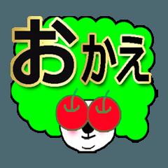 [LINEスタンプ] で、で、でか文字!昭和の死語★8