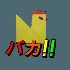 折り紙アクション1