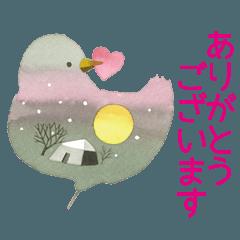 永田萠 冬のスタンプ Xmas & NewYear(新版)