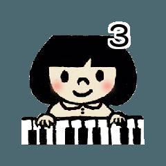あき&リズムの音楽スタンプ3