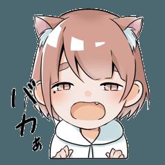 関西弁の猫耳女子と犬耳男子の日常生活