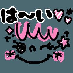 【敬語♡日常】+*PINKなガーリースタンプ*+