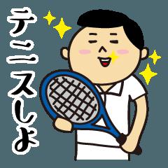 テニスで使えるスタンプ【男子編】