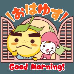 [LINEスタンプ] 滝ノ道ゆずる&モミジーヌ ほっこりDAYS