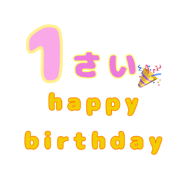 Happy Birth day !!