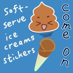 チョコソフトクリーム 英語