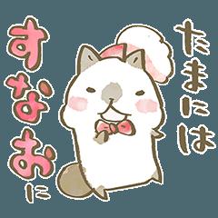 [LINEスタンプ] 気持ちを伝える〜ゆるかわスタンプ