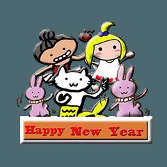 あなたに幸せな中国の新年-Hakulamanana