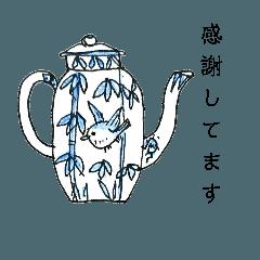 煎茶の心は和の心