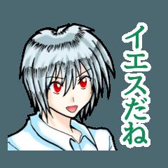 うさぎ彼氏(Part5)