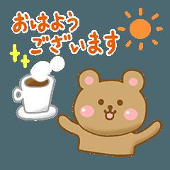 大人かわいい日常&敬語スタンプ☆